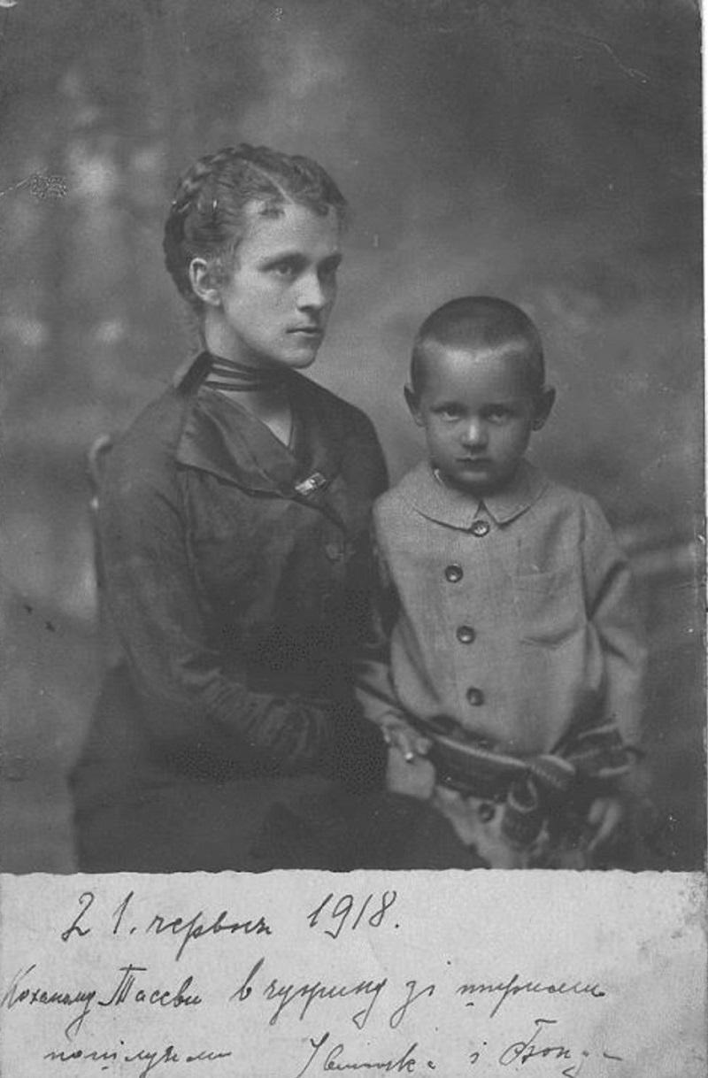 Іванна Блажкевич з сином Богданом. 1918 рік