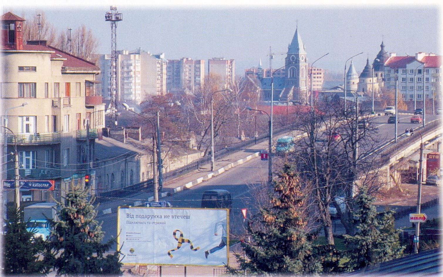 Легенди Івано-Франківська/Станиславова. До трьох мостів
