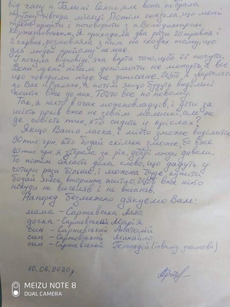 Багатодітна родина з Луганщини просить мера Марцінківа допомогти з житлом – звернення