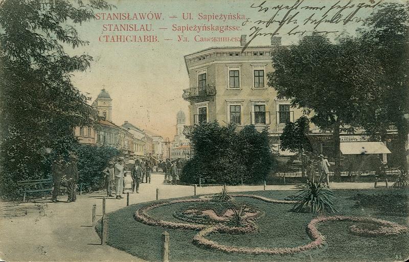 Станиславів. Плац Франці Йосифа