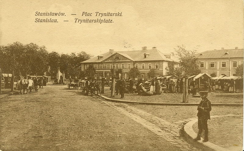 Станиславів. Плац Тринітарський