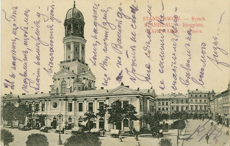 Станиславів. Площа Ринок