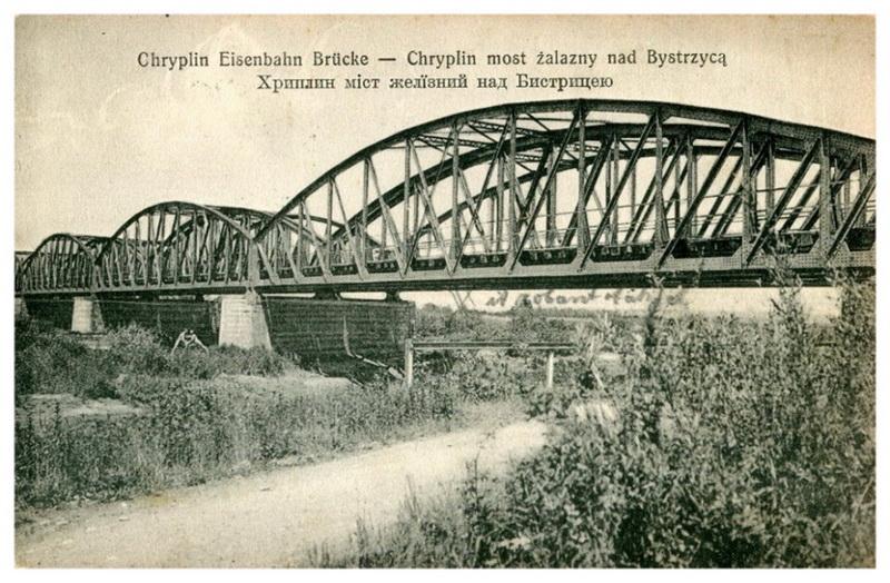 Хриплинський міст