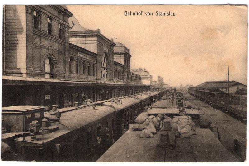 Вокзал. Станиславів