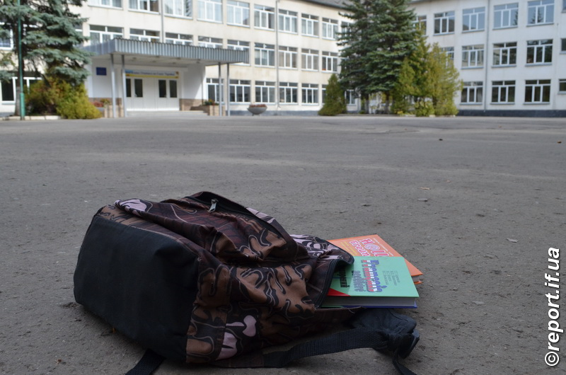 школи на карантині