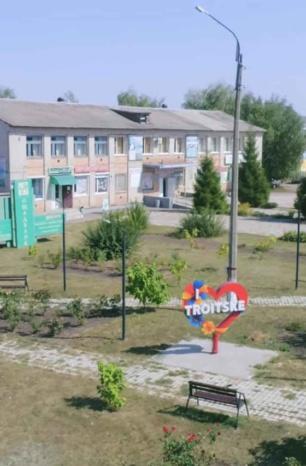 Важко дістатися. Як живе на кордоні з Росією Троїцька громада (ФОТО)