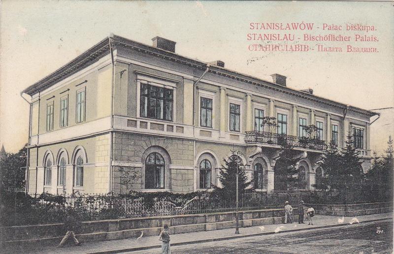 Єпископський палац на вулиці Липовій. Поштівка з колекції Володимира Шулепіна