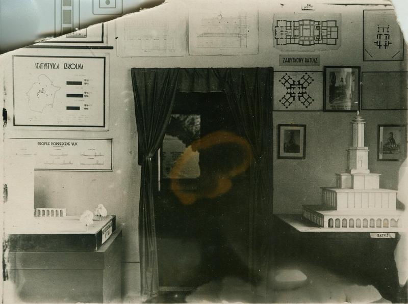 Станиславів. Фото зфондів Івано-Франківського краєзнавчого музею