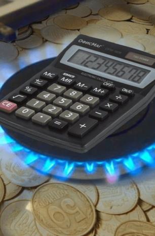 Ціна на газ вбиває бізнес. Як виживають франківські підприємці